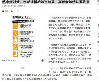 SS 2014-07-13 22.03.33.png